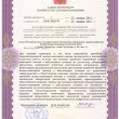 licenzija3