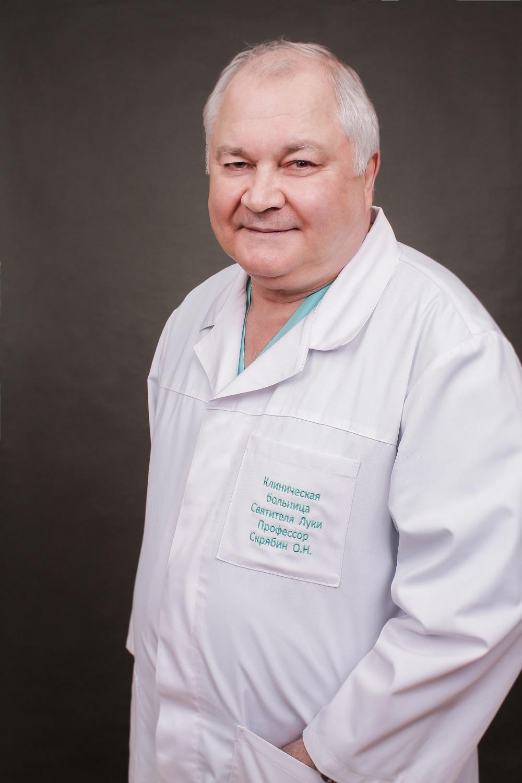 Скрябин Олег Николаевич